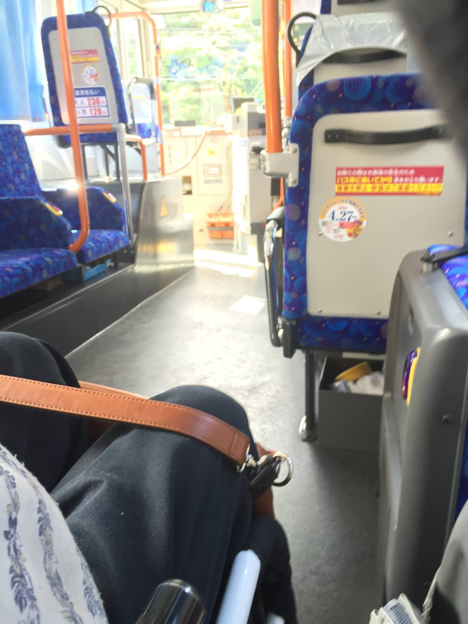 ノンステップバス運行状況が分からない1