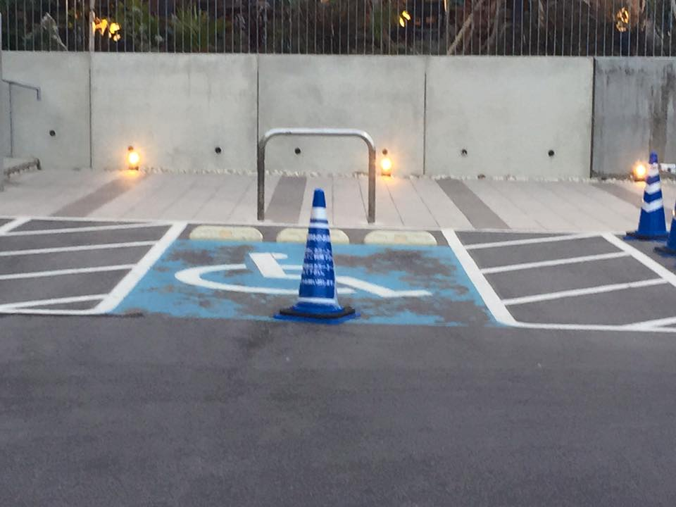 障害者用駐車スペースにカラーコーン1