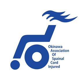 沖縄県脊髄損傷者協会ロゴ